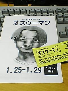 060127_142101.jpg