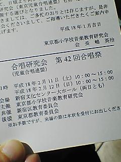 060211_092501.jpg