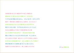 Blue_garden_tanka