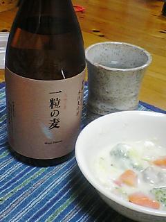 Hitotsubu