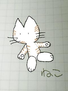 Neko02.jpg