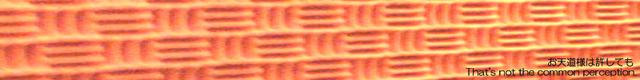006 吸音材