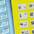 024 携帯電話たち