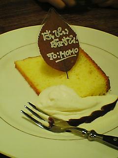 お誕生日会 #01