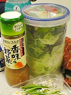 味わい玉ねぎ 香味野菜