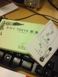 Rokutousei02_5