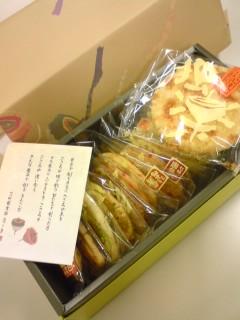 きょうのおやつ 三州総本舗のお煎餅