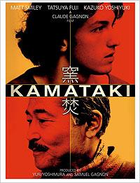 Kamataki_02