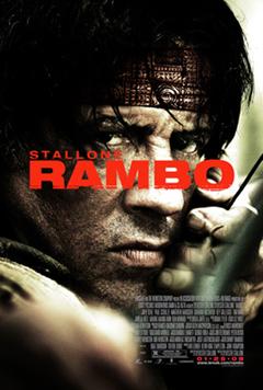Rambo_galleryposter
