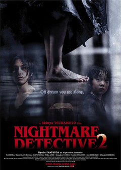 Nightmaredetective2