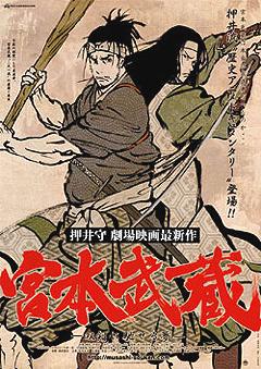 Musashi_01