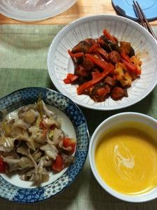 Dinner0803